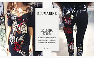 Blumarine - 2015初秋 訂貨會