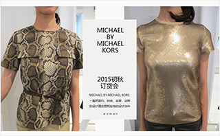Michael By Michael Kors - 2015初秋 订货会