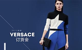 Versace - 2015初秋訂貨會