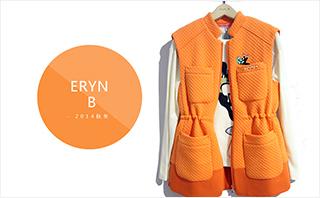 2014秋冬Eryn B 零售分析2