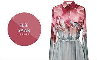 Elie Saab-2015春游