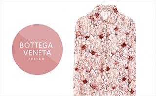 Bottega Veneta - 2015春游