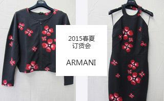 Armani - 2015春夏