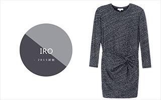 Iro - 2015初秋