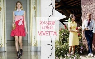 Vivetta - 2016春夏訂貨會