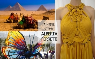 Alberta ferretti - 2016春夏訂貨會