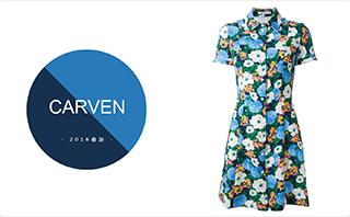 Carven - 2016春游