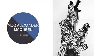 Mcq Alexander Mcqueen - 2016初秋