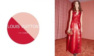 Louis Vuitton - 2016春游