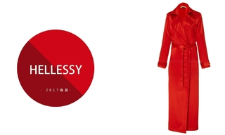 Hellessy - 2017春夏(预售款)