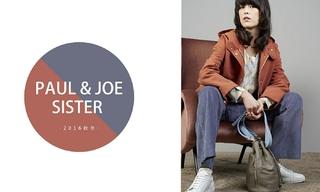 Paul & Joe Sister - 猫咪的秘密(2016秋冬)