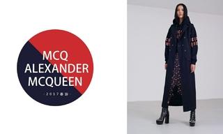 McQ Alexander Mcqueen - 時尚革命(2017春游)
