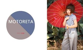 Motoreta - 爱花的牛(2017春夏)