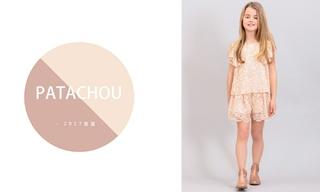 Patachou - 舒适畅游(2017春夏)