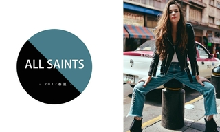 All saints - 自由的渴望(2017春夏)