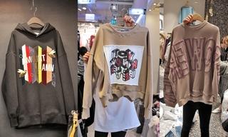 字母|圖案|格紋:韓國東大門初秋零售分析