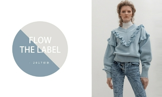 Flow The Label - 曾經的優雅(2017初秋)