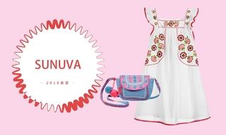 Sunuva - 夏季的最佳搭檔(2018春夏)