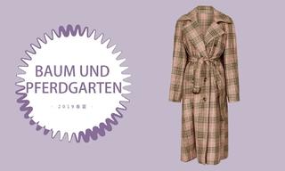 """Baum Und Pferdgarten - 浪漫""""参与者""""(2019春夏 预售款)"""