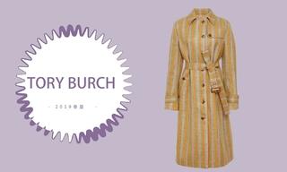 Tory Burch - 一场爱情旅行(2019春夏预售款)
