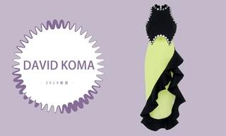 David Koma - 舞动的灵魂(2019春夏 预售款)