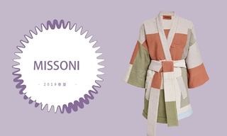 Missoni - 针织的多彩世界(2019春夏预售款)