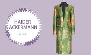 Haider Ackermann - 用你的名字称呼我(2019春夏预售款)