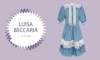 Luisa Beccaria - 花园游历记(2019春夏 预售款)