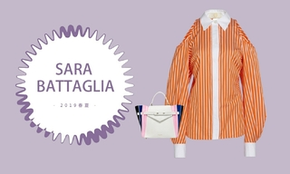 Sara battaglia - 延续复古, 混合理念(2019春夏 预售款)