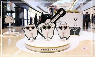 """【活動】Longchamp x Mr.Bags """"豬豬包""""全球巡演見面會第一站""""上海豬豬樂園""""&新血來潮 火力全開 ECCO開啟2019年全新代言組合"""