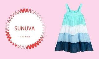 Sunuva-绚丽多彩的世界 (2019春夏)