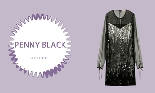 Penny Black - 重回80年代复古派对(2019春夏)