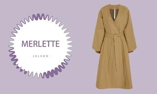 Merlette - 永恒理念的延续(2019初秋 预售款)