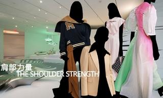 2020初秋廓型:肩部力量