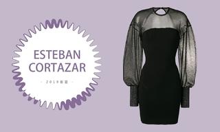 Esteban Cortazar - 对夏天的印象(2019春夏)