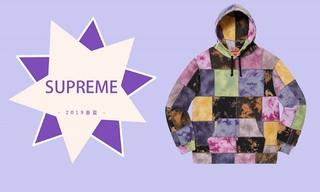 Supreme - 首波发售(2019春夏)