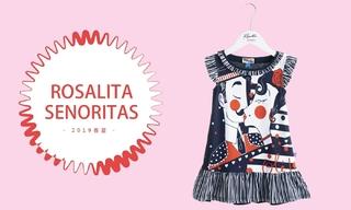 Rosalita Senoritas-我是小潮人(2019春夏)