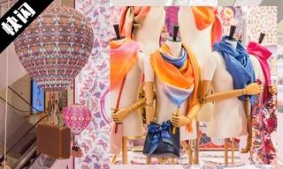 【快闪/限时店】Louis Vuitton 限时精品店入驻法国春天百货雅致中庭
