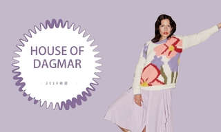 House Of Dagmar - 创造个人主义(2019春夏)