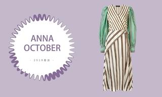 Anna October - 远离喧闹(2019春游)