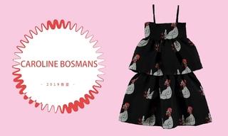 Caroline Bosmans-精致女孩(2019春夏)