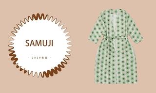 Samuji - 莫妮卡的夏天(2019春夏)