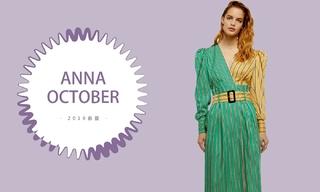 Anna October - 属于自己的小美好(2019春夏)