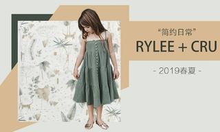 Rylee + Cru-简约日常(2019春夏)