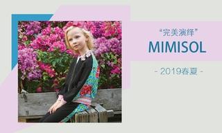 MimiSol-完美演绎(2019春夏)