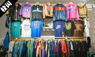 【快闪/期限店】巴黎Maison Mere的快闪商店提供标志性的Nike & DrX Romanelli商品