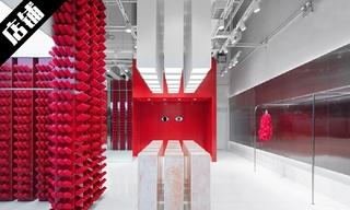 【店铺赏析】重庆怪诞少女的衣帽间&新加坡Durasport性能驱动零售店