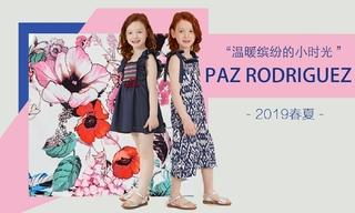 Paz Rodriguez-温暖缤纷的小时光(2019春夏)