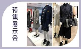 【预售展示会】Tommy Hilfiger&Sportmax 2019/20秋冬