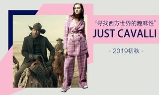 Just Cavalli - 寻找西方世界的趣味性(2019初秋)